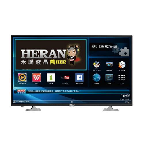 【禾聯HERAN】49吋LED液晶顯示器(HD-49AC2+視訊盒)