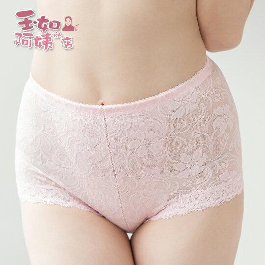 美臀曲線修飾褲。束褲。提臀。加壓。撫平。雕塑。內褲。台灣製。※M019《玉如阿姨》