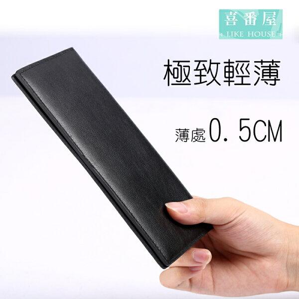 【喜番屋】日韓版真皮頭層牛皮輕薄0.5Cm男士2折皮夾皮包錢夾零錢包長夾手機包流行男夾男包LH331