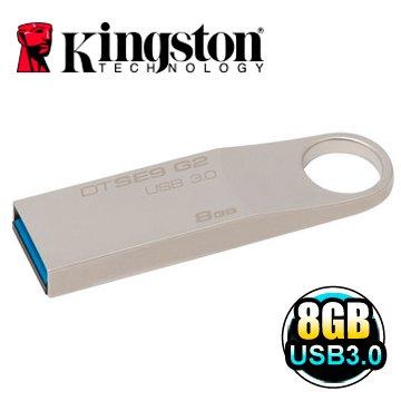 *╯新風尚潮流╭*金士頓 8G 8GB DataTraveler SE9 G2 3.0 隨身碟 DTSE9G2/8GB