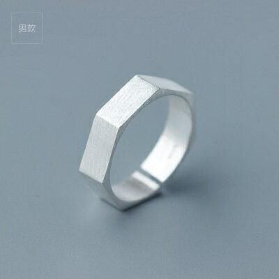 925純銀戒指開口戒~精緻磨砂螺絲 七夕情人節 男女飾品2款73dt65~ ~~米蘭 ~