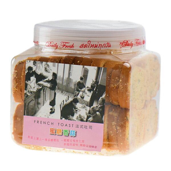 【陪你購物網】三立法式小吐司200g ( 蜜糖香蒜 )|酥脆口感|超人氣餅乾|網路發燒商品|團購美食|流淚吐司