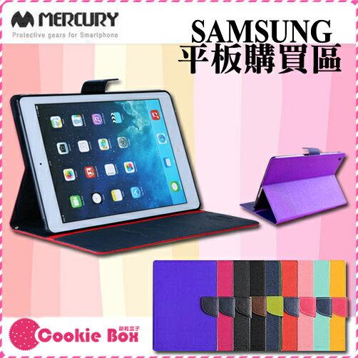 *餅乾盒子*Mercury二代 正版 韓國 側開平板皮套 TAB 2 3 4  7.0 8.0 tabPro(8.4) P3200 P3100 T3100 保護 皮套 平板保護套 喚醒功能