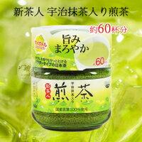 有樂町進口食品 AGF 新茶人宇治抹茶粉(48g) 綠茶粉 煎茶粉 48g 1