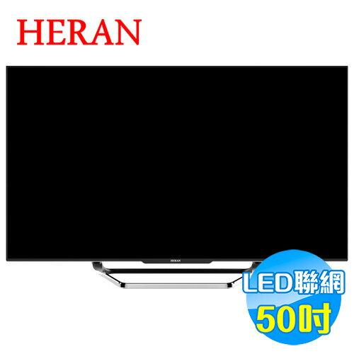 禾聯 HERAN 50吋卡啦OK 連網LED液晶電視 HD-50AC3