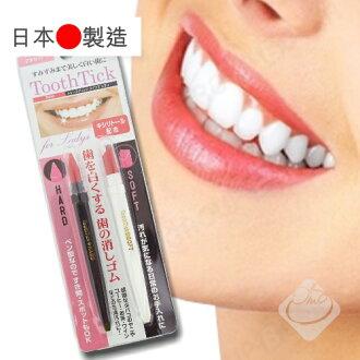 日本【Tooth Tick】軟硬兼施美齒橡皮擦(粉)OD-17/美白擦擦筆/美白橡皮擦/潔牙棒/牙齒美白/隨身攜帶/免牙膏/薄荷香