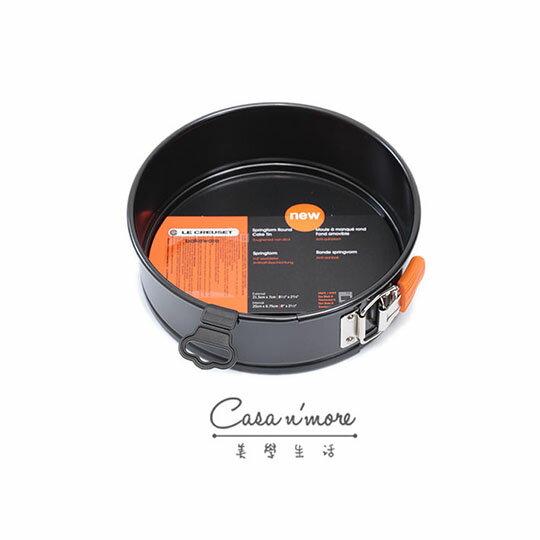 LC 圓形黑色烤盤-20CM