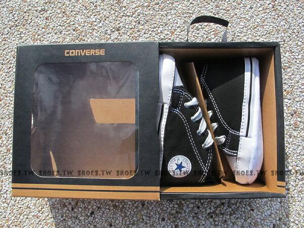 Shoestw【8J231】CONVERSE 童鞋 學步鞋 嬰兒禮品 黑色 經典款