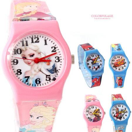 迪士尼童錶 MIT品質保證鋼鐵人.蜘蛛人.冰雪奇緣兒童手錶 柒彩年代【NE1845】正品授權公司貨