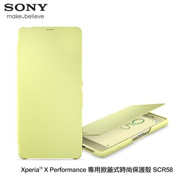 Sony Xperia X Performance F8132 SCR58 原廠 側掀式時尚保護皮套/側翻皮套/背蓋/保護套/保護殼/手機套/保護手機/手機殼