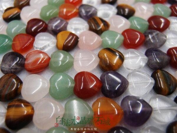 白法水晶礦石城 天然-白水晶 粉水晶 紫水晶.紅玉髓.東菱玉.虎眼石 11mm 愛心型 五行珠 首飾材料(一件不留出清五折區)