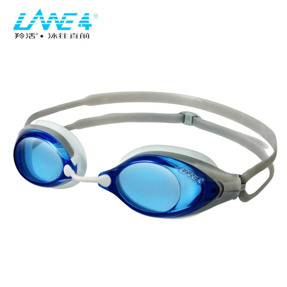 LANE4羚活成人防霧泳鏡 A329 1