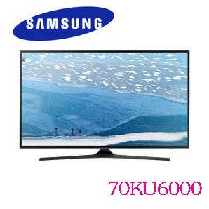 三星 SAMSUNG 70KU6000 70吋 液晶電視 4K HDR Wi-Fi 公司貨 UA70KU6000WXZW/UA70KU6000