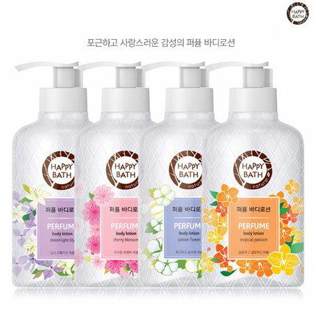 韓國 HAPPY BATH 香氛系列身體乳 450ml 乳液 香味【B061130】