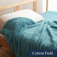 夏日寢具 | 涼感枕頭/涼蓆/涼被/涼墊到【羊羔絨】超細纖維超柔暖隨意毯-海藍色