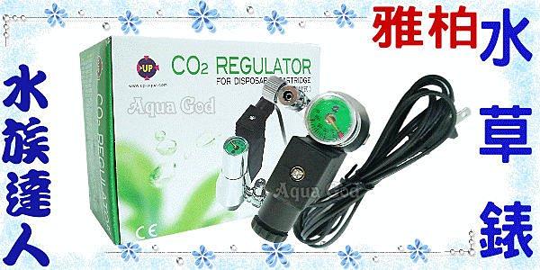【水族達人】【CO2設備】雅柏UP《刺針式二氧化碳水草錶》種殖水草必備用品!