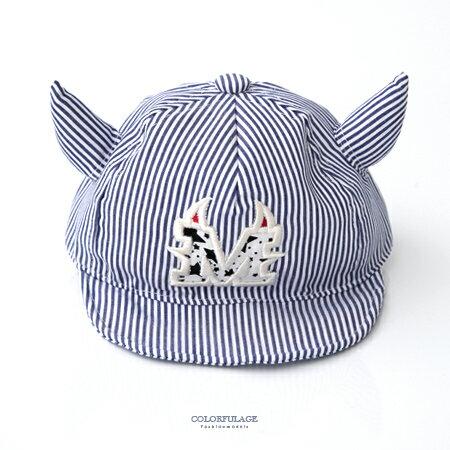 嬰兒童帽 小惡魔藍色條紋遮陽軟簷鴨舌帽 休閒百搭 魔鬼氈可調整 柒彩年代【NHC5】可愛牛角 0
