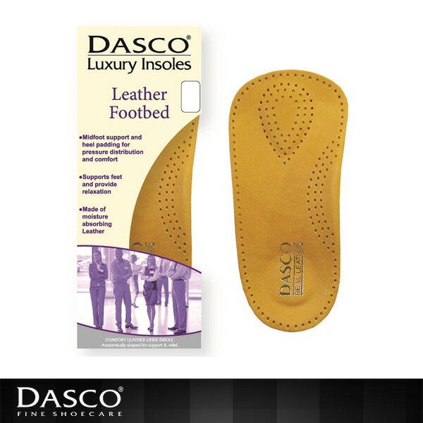 ~鞋之潔~英國伯爵DASCO 61081皮革足弓矯正鞋墊 支撐腳跟保護足弓 柔軟透氣 ~