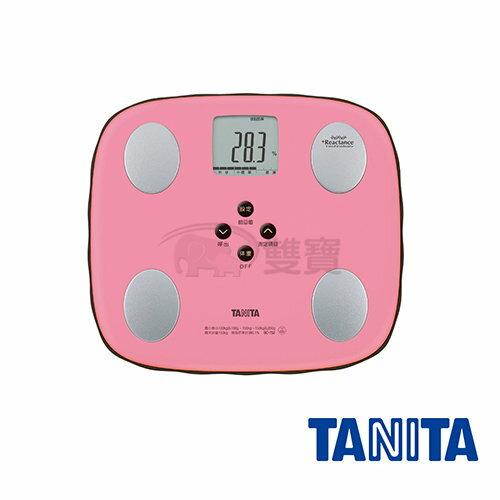 塔尼達 體脂肪計 TANITA七合一體脂計(草莓粉)BC-752 附活動贈品
