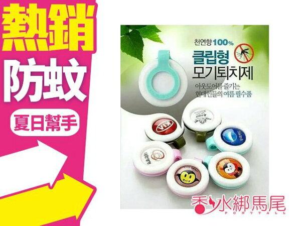 ◐香水綁馬尾◐隨機出貨 韓國 Bikit Guard 防蚊扣 韓國主持人Running man 都愛用 使用壽命約三個月