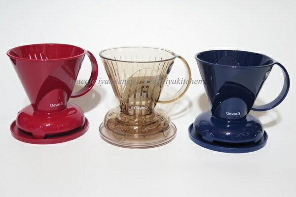 《愛鴨咖啡》聰明咖啡濾杯壺 Clever Coffee Dripper 1-2杯份 贈無漂白咖啡濾紙