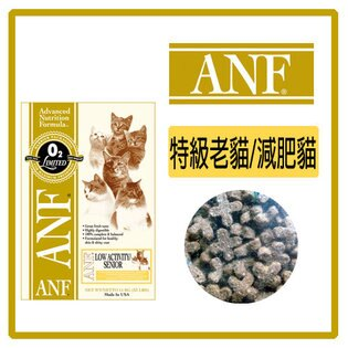 【省錢季】ANF愛恩富老貓/減.肥貓飼料-1.5KG-特價339元 >可超取(A072D01)