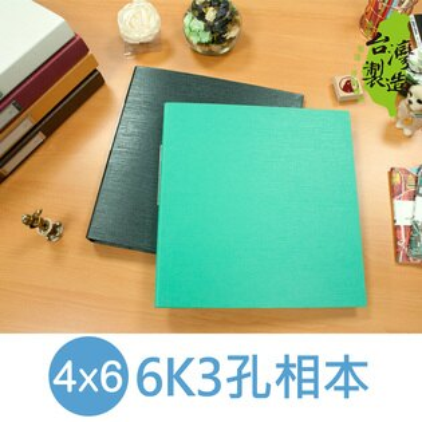 珠友 PH-06617-6 6K3孔4x6相本(黑內頁)/150枚-水波紋