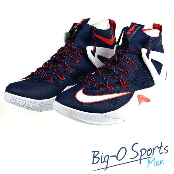 NIKE 耐吉 AMBASSADOR VIII 實戰籃球鞋 男 818678416 Big-O Sports