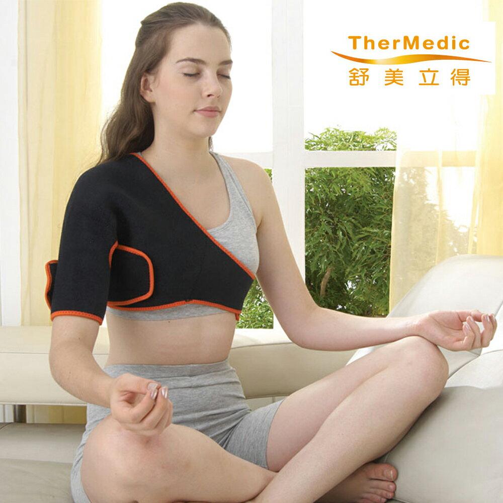 【舒美立得】多功能深層遠紅外線熱敷+冷敷護肩(PW110)五十肩 電腦族 低頭族 肩膀痠痛舒緩 0