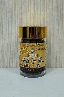 麻豆*頂級柚子蔘(5年以上)60g/罐