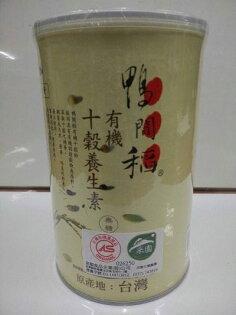 鴨間稻 有機十穀粉 有機十榖養生素(無糖) 400g/罐 原價$250 特價$230