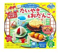 櫻桃小丸子週邊商品推薦有樂町進口食品  新品 日本 食玩 佳麗寶 知育菓子 知育果子 鯛魚燒丸子 4901551355051