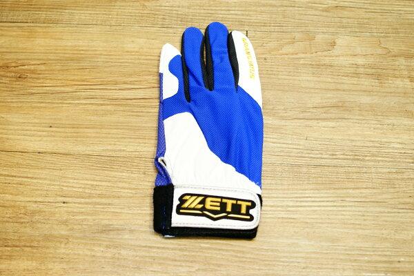 棒球世界 16年ZETT本壘版標全新配色款守備手套 特價 掌面止滑新設計/藍白配色/