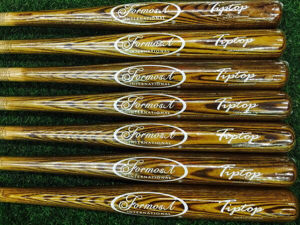 棒球世界全新FORMOSA ASH TIPTOP白樺壘球木棒 特價 實心棒