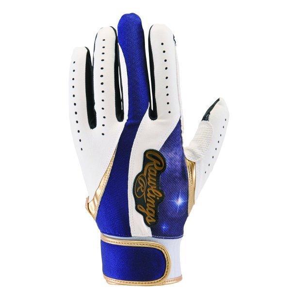 棒球世界全新Rawlings 打擊手套 白藍配色 EBG4S04-W/N