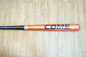 棒球世界 全新COMET黃樺木壘球棒 耐打 不易斷 特價2000/支 黑橘配色