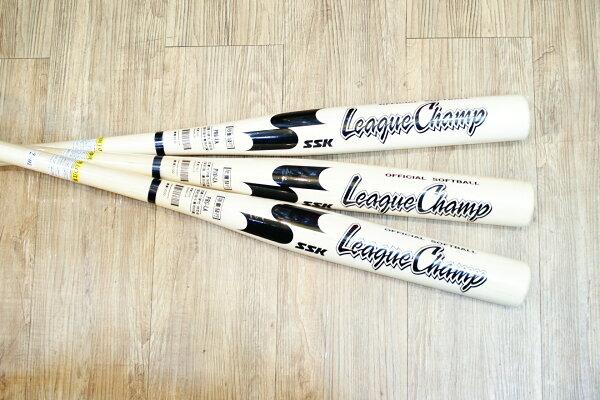 棒球世界全新 ssk契約選手用素材加拿大楓木壘球棒 特價 台製最貴球棒 新棒型