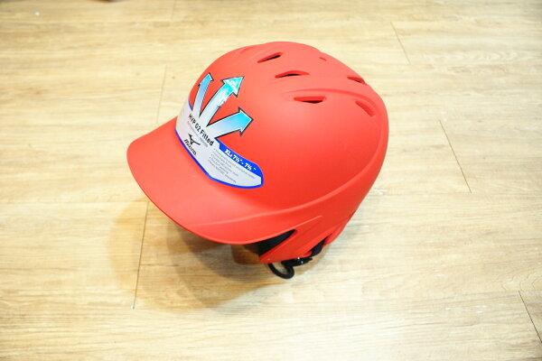 棒球世界MIZUNO美津濃霧面打擊頭盔全新上市(紅色) 特價