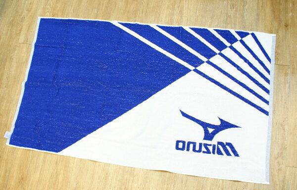 棒球世界 全新美津濃Mizuno 13年新款大浴巾  特價