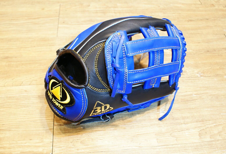 棒球世界 雙塔 3D刀模棒壘手套 內野井字 12吋 黑藍配色