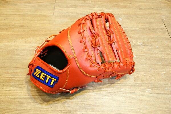棒球世界 全新ZETT棒球一壘手手套 橘色款 特價 加送手套袋