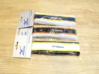 棒球世界 14年 Mizuno 美津濃 新款運動頭帶 特價 配色款