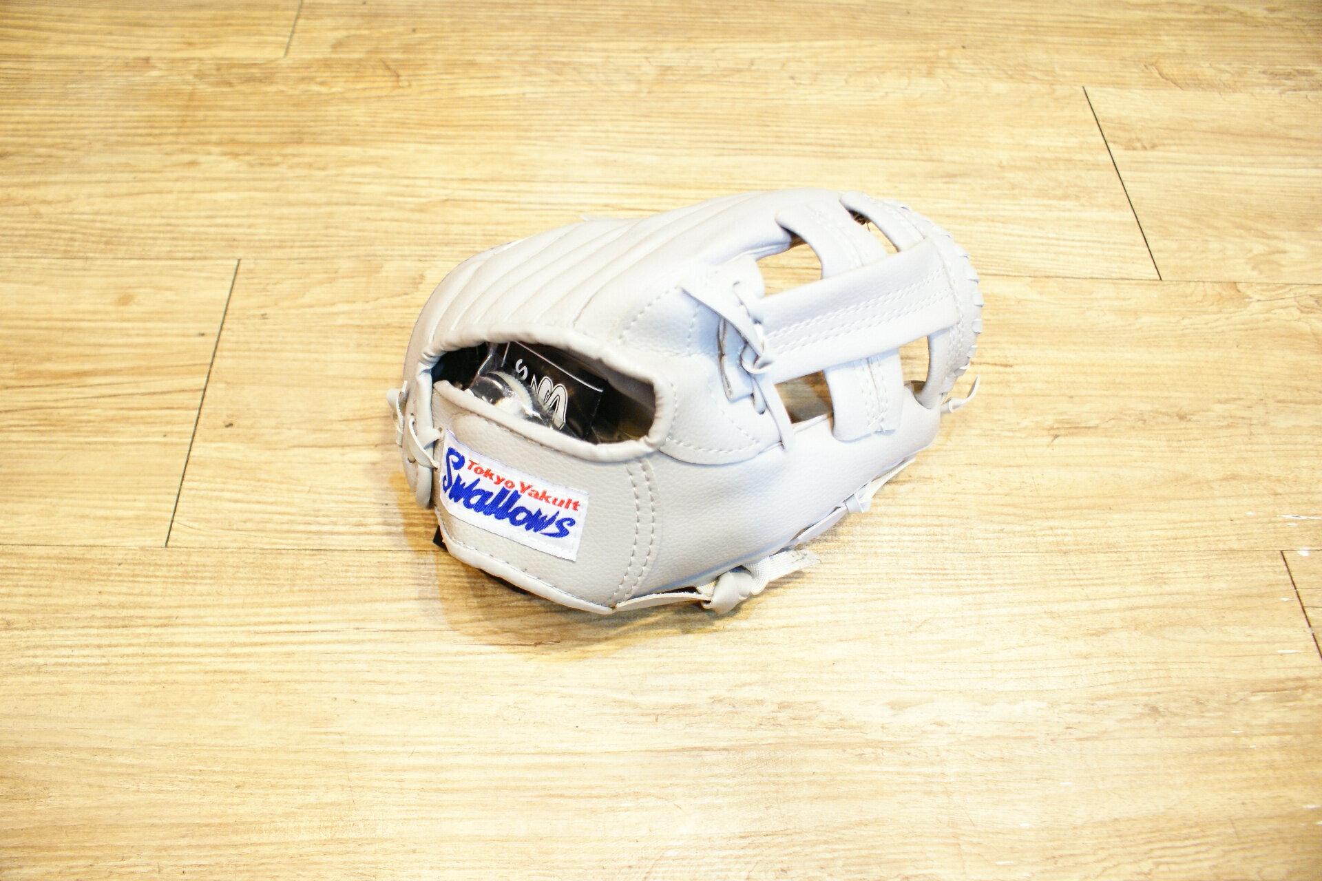 棒球世界  職棒 NPB 東京養樂多燕子隊國小用 手套  10吋 送球