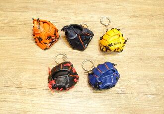 棒球世界 全新牛皮手套鑰匙圈 銷日款式 特價