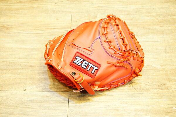 棒球世界 全新ZETT棒球捕手手套 橘色 特價 加送手套袋 8702系列