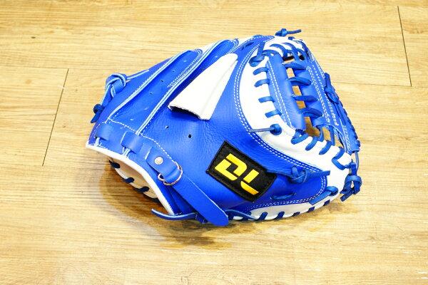 〈棒球世界〉全新DL 捕手手套/店家訂製款 / 送手套袋 藍白配色