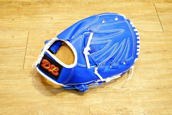 〈棒球世界〉DL內野投手藍色訂製款 12.吋棒壘手套 特價 送手套袋