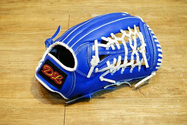 〈棒球世界〉DL訂製款 外野手式樣 棒壘球手套 /13.吋/送手套袋/藍色