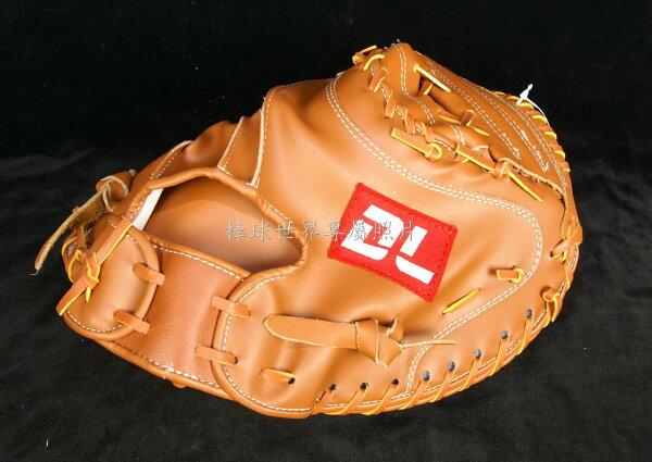 〈棒球世界〉全新DL6000全牛皮捕手手套 800 平價款
