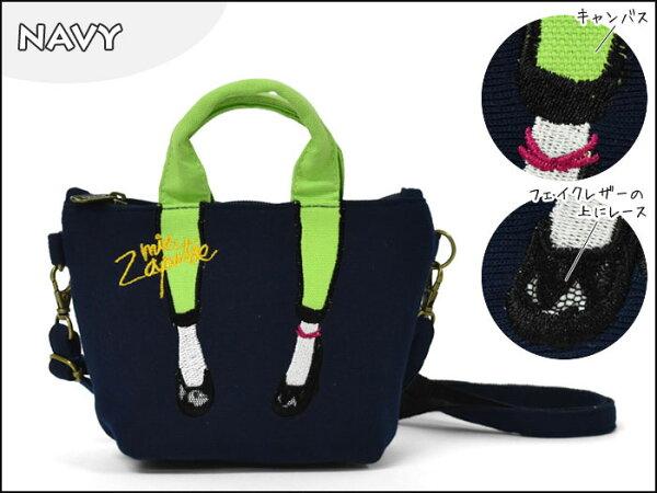 Mis Zapatos 深藍色 可愛手機側背包, 手機包, 錢包, 證件包 日本帶回正版品